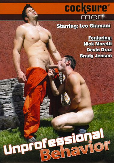 Leo Giamani gets blown by the boss | Male-Erotika. | Daily Dudes @ Dude Dump