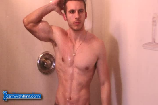 Michael Fitt In The Shower | Sexy Muscle Guys | Daily Dudes @ Dude Dump