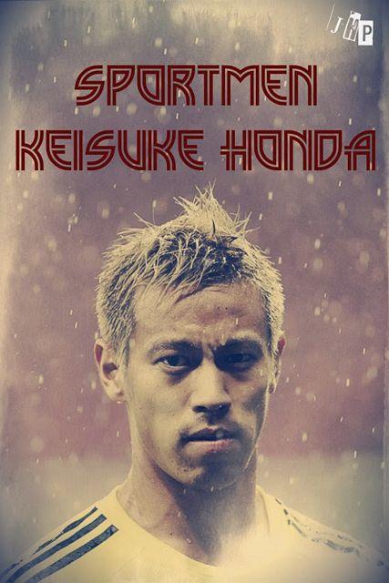 Keisuke Honda   Daily Dudes @ Dude Dump