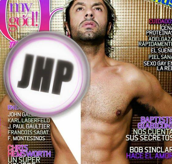 Rafael Amargo naked! | Daily Dudes @ Dude Dump
