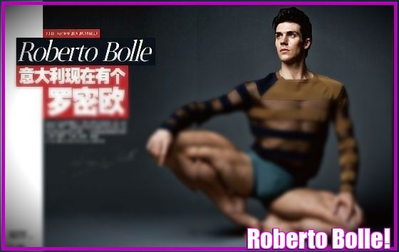 Roberto Bolle 4 Elle Men China! | Daily Dudes @ Dude Dump